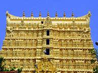 भारत के प्रमुख वैष्णव मंदिरों में शामिल पद्मनाभस्वामी मंदिर तिरुवंतपुरम के पर्यटन स्थलों में से एक है. पद्मनाभ स्वामी मंदिर के साथ जुड़ी पौराणिक कथा है कि सबसे पहले इस स्थान से विष्णु भगवान की प्रतिमा प्राप्त हुई थी, जिसके बाद उसी जगह पर इस मंदिर का निर्माण किया गया है. मन्दिर की सम्पत्ति के स्वामी भगवान पद्मनाभस्वामी ही हैं. बहुत दिनों तक मंदिर और उसकी सम्पत्तियों की देखरेख और सुरक्षा एक न्यास (ट्रस्ट) द्वारा की जाती रही. फिल्हाल सर्वोच्च न्यायालय ने उस परिवार को इस मंदिर के प्रबन्धन की अध्यक्षता करने पर रोक लगा रखी है.