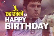 आज ही के दिन 10 साल पहले टी-20 वर्ल्ड कप-2007 में युवराज सिंह ने एक ओवर में लगातार छह सिक्स लगाने का वर्ल्ड रिकॉर्ड बनाया था. सिक्सर किंग नाम से फेमस इस दिग्गज बैट्समैन ने टी-20 क्रिकेट में एक अजूबा करते हुए इंग्लैंड के फास्ट बॉलर स्टुअर्ट ब्रॉड की 6 बॉल पर 6 छक्के मारे. इसके साथ ही उन्होंने सिर्फ 12 बॉल में हाफ सेंचुरी का भी वर्ल्ड रिकॉर्ड बनाया था. hindi.news18.com आपको उनके उस 6 सिक्स के रोमांच के बारे में बता रहा है...