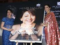 हेमा मालिनी जन्मदिन (16 अक्टूबर) पर उनकी बायोग्राफी रिलीज की गई. किस्सों से भरी इस किताब को दीपिका पादुकोण ने लॉन्च किया.