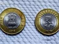 10 रुपए के सिक्कों को लेकर आम लोगों में बहुत डर है. कई बार लोग इन सिक्कों को लेने के लिए भी तैयार नहीं होते. लोग 10 रुपये के कुछ खास डिजायन वाले सिक्के को तो लेने से ही इनकार कर देते हैं. मगर अब रिजर्व बैंक ने कुछ व्यापारियों के सिक्के लेने से मना करने की शिकायतों के मद्देनजर कहा है कि 10 रुपये के सिक्के के सभी 14 डिजाइन वैध हैं.