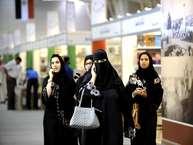 सऊदी अरब जाना कई भारतीयों का सपना होता है, लेकिन वीजा नहीं मिलने के चलते यह सपना अक्सर पूरा होने से रह जाता है. अब ऐसा नहीं होगा, क्योंकि सऊदी अरब ने अपने वीजा नियमों में भारी बदलाव किया है. इस नए साल से वहां जाने वाले विदेशी को आसानी से वीजा मिल जाएगा. अगली स्लाइड में जानिए कैसे मिलेगा सबको सऊदी का वीजा...