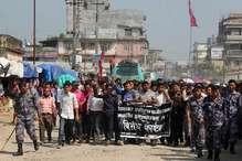 भारत से इसलिए नाराज है नेपाल, क्या फेल हो रही विदेश नीति?