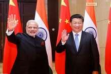 पूरी दुनिया की अर्थव्यवस्था पर छाया चीन, मोदी सरकार के दोहरे मापदंड से मुश्किल में भारत?