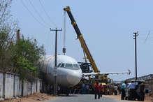 सावधान..!  खतरे में है आपकी जिंदगी, लापरवाहियों के बीच हो रही है हवाई-यात्रा?