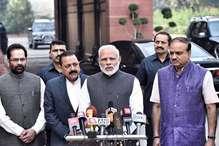 चुनावों में बीजेपी की मुसीबत बनेगी नोटबंदी? फायदा कम, नुकसान ज्यादा, बुरी तरह घिरे मोदी..!