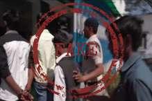 स्कूल परीक्षाओं में भी पहुंचा 'मुन्नाभाई' वायरस, 12वीं के पांच छात्र गिरफ्तार
