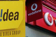 Vodafone-idea को मिल गई मर्जर की मंजूरी, 38 करोड़ कस्टमर्स होने की उम्मीद