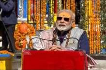 जब बंद होंगे केदारनाथ के कपाट तब मौजूद रहेंगे पीएम मोदी, करेंगे नई केदारपुरी का उद्घाटन