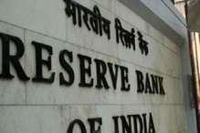 बैंक अकाउंट को आधार से लिंक करने का आदेश नहीं दिया: RBI