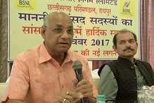 रमन सरकार में नहीं ली जाती थी कार्यकर्ताओं की राय: सांसद रमेश बैस