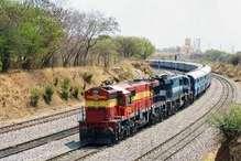 रेलवे ने शुरू की ये नई सर्विस, वेंडरों को मिलेगा फायदा