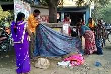 रायबरेली: अस्पताल की बेरुखी के बाद महिला ने सड़क पर दिया बच्चे को जन्म