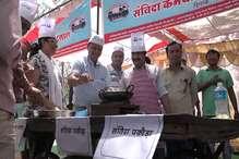 हड़ताली संविदा कर्मियों ने बेचे पकौड़े, आय को मुख्यमंत्री कोष में करेंगे जमा