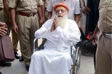 आसाराम रेप केस: फैसले से पहले जोधपुर में सुरक्षाके कड़े इंतजाम