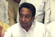 कमलनाथ ने कहा, 'पेट्रोल के दाम घटाने के लिए शराब पर टैक्स बढ़ाए सरकार'