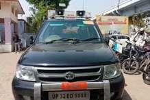 लखनऊ में फर्जी कैबिनेट मंत्री गिरफ्तार, दबंगई कर कब्जाता था जमीन