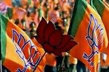 भाजपा का स्थापना दिवस: राजस्थान में 32 से 163 सीटों तक ऐसा रहा सफर
