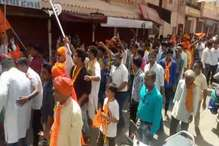 VIDEO: परशुराम जयंती के उपलक्ष्य में शोभायात्रा का आयोजन