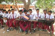 अनुदान प्राप्त स्कूलों को सरकार की दो टूक- रिजल्ट दो, अनुदान लो