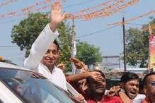कमलनाथ बोले- भारत बंद असफल करने में जुटी है बीजेपी