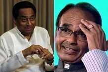 कमलनाथ का सवाल- मामा शिवराज ने MP में क्या किया नौनिहालों का हाल