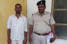 टीपीसी नक्सली का सबजोनल कमांडर गिरफ्तार, दस साल से चल रहा था फरार