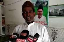 वसीम रिजवी की नई पार्टी बनाने पर बोले-इकबाल अंसारी, नहीं जुड़ेगा एक भी मुसलमान