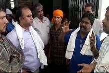 एनटीपीसी सेल्दा प्लान्ट में मजदूर की बॉयलर से गिर कर मौत