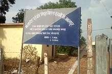 सांसद आदर्श गांव में बिना मीटर कनेक्शन थमा दिए दो माह के बिल