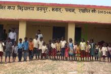 आखिर क्यों इस विद्यालय के बच्चें नदी का पानी पीने को हैं मजबूर, पढ़िए पूरी रिपोर्ट