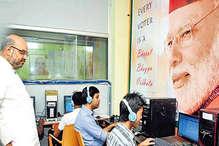 चुनावों में सोशल मीडिया के जरिये दम दिखाएगी BJP, तैयार हो रही खास रणनीति