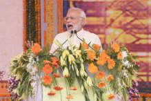 PM नरेन्द्र मोदी ने 'मिनी इंडिया' से छत्तीसगढ़ को दीं ये सौगातें
