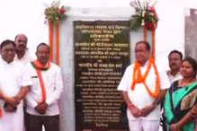 विधानसभा अध्यक्ष गौरीशंकर अग्रवाल ने सोनबरसा नेचर ट्रेल का किया लोकार्पण