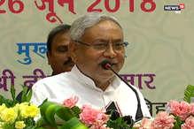 JDU सांसद हरिवंश की जीत से NDA में नीतीश ने बढ़ाया कद!