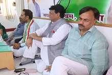 2019 के चुनाव में किसान बनेंगे मुद्दा, BJP के साथ-साथ कांग्रेस ने भी शुरू की तैयारी