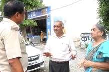 यमुनानगर में बदमाशों ने पुलिस वाले बनकर शिक्षिका से लूटे जेवर