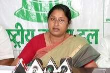 राजद की मांग, झारखंड को सूखाग्रस्त घोषित करे सरकार