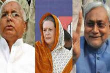 Exclusive: कांग्रेस ने शुरू की 40 सीटों पर तैयारी, 2009 में लालू ने ऑफर की थीं तीन सीटें