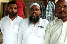 ईद-उल-अजहा पर बिजनौर के इस गांव में लोगों ने नहीं पढ़ी नमाज, कुर्बानी पर रोक का आरोप