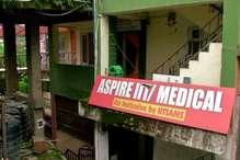 VIDEO: शिमला के कोचिंग संस्थान ना ही Tax चुका रहे हैं, न ही कायदा मानते हैं