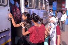 रक्षाबंधन पर महिलाओं ने रोडवेज बसों में की 'फ्री' यात्रा, बसों में रही जबर्दस्त भीड़