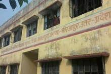 मिर्जापुर: कस्तूरबा गांधी विद्यालय में एक लड़की की मौत से हड़कंप, वार्डन निलंबित, जांच के आदेश