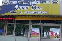 शिमला दुष्कर्म मामले में आया नया मोड़, कोर्ट में महिला ने कहा- 'नहीं हुआ मेरा रेप'