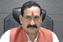 VIDEO: जनसंपर्क मंत्री नरोत्तम मिश्रा ने नेशनल हेराल्ड को दिया धन्यवाद