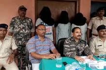 2 अपराधी गिरफ्तार, TPC नक्सली के नाम पर व्यवसायियों से मांगते थे फिरौती
