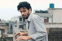 पत्नी से डरने वाले मनोज बाजपेयी जीनत अमान के साथ डेट पर जाना चाहते थे!