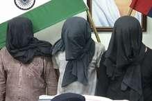 JVM नेता रंजीत सिंह हत्याकांड का खुलासा, चार आरोपी गिरफ्तार