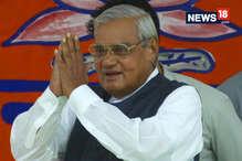 पूर्व प्रधानमंत्री अटल बिहारी बाजपेयी के जन्मदिन पर जारी होगा सिक्का