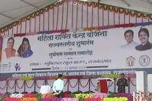 VIDEO: राजनांदगांव दौरे पर CM, महिला शक्ति योजना का करेंगे शुभारंभ