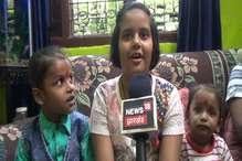 VIDEO: छोटी बहन ने छोटे भाइयों को बांधी राखी